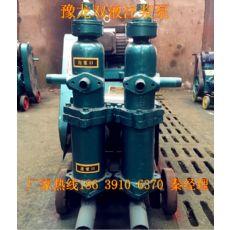 电动灰浆泵操作规程