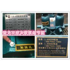 电动灰浆泵出厂价