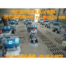 电动灌浆泵流量