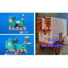 电动灌浆泵价格