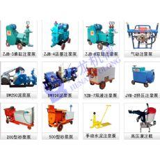 电动灌浆泵现货供应