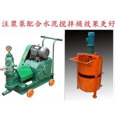 电动灰浆泵生产厂家