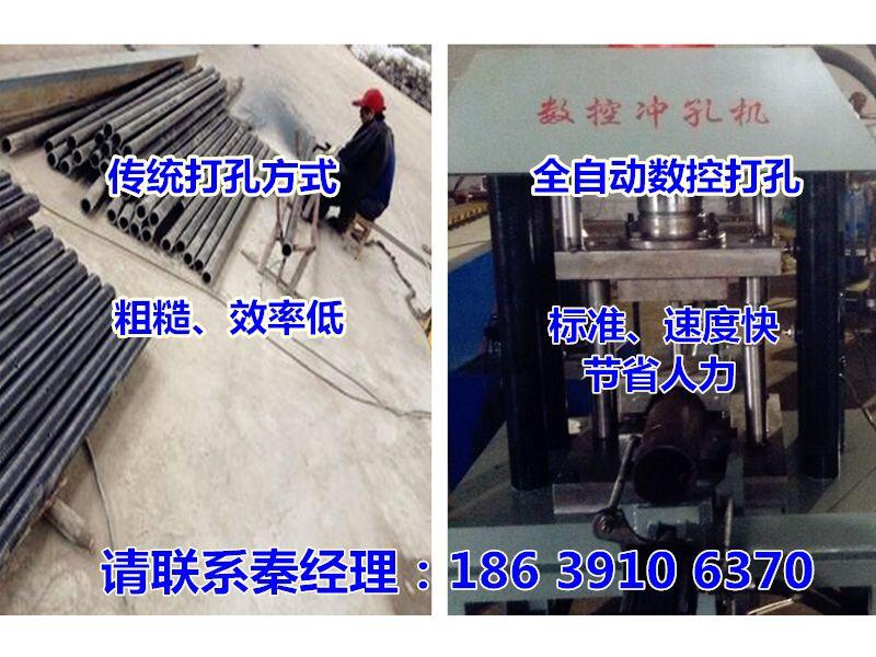 隧道小导管冲孔机|数控小导管冲孔机多少钱