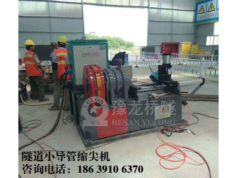 小导管专用冲孔机|超前小导管冲孔生产线多少钱
