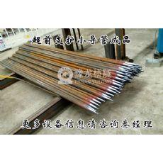 重庆钢管尖头机钢筋加工厂设备