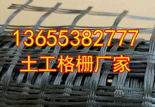 欢迎光临+安顺土工格栅有限公司+13655382777