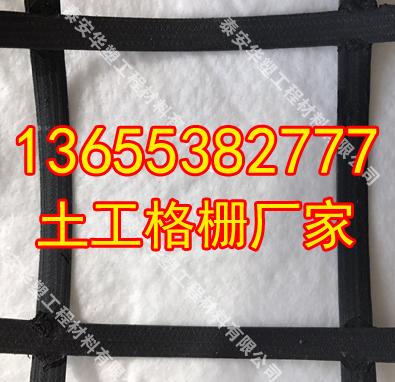 欢迎光临+黔东南土工格栅有限公司+13655382777