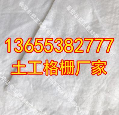 欢迎光临+黔南土工格栅有限公司+13655382777