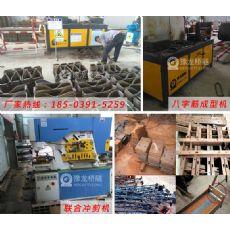 煤矿焊网机操作规程