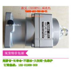 VRSFS-40C-750-SD-T1