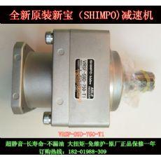 VRSF-S9D-750-T1