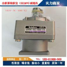 VRSF-5C-400-T2