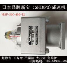 VRSF-S9C-400-T2