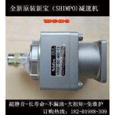 VRSF-5C-400-T3