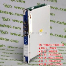 DSQC652 3HAC025917-001