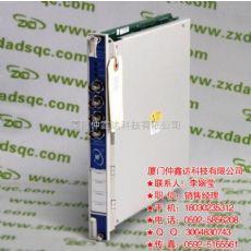 DSQC679 3HAC028357-001贝利