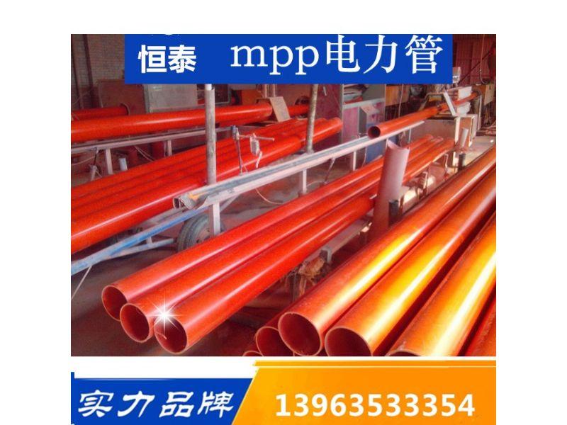 德安甲方+pe打孔海绵城市绿化管生产专家24小时热线
