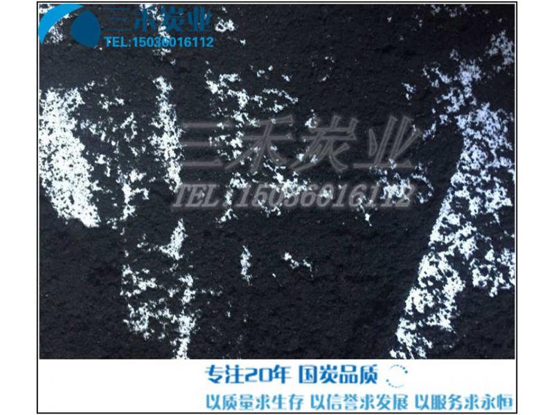 活性炭催化剂批发市场