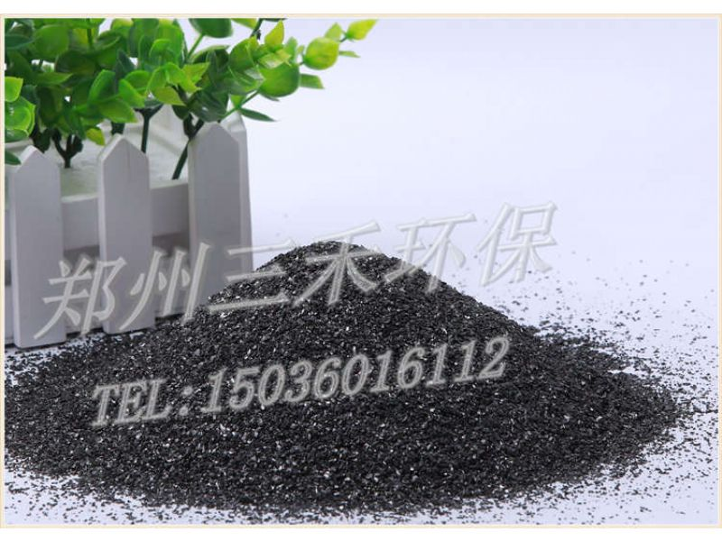 球状活性炭再生厂家