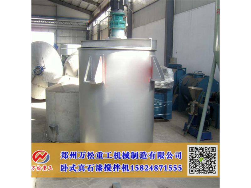 咨询湘潭15T/h真石漆搅拌机设备厂家价格