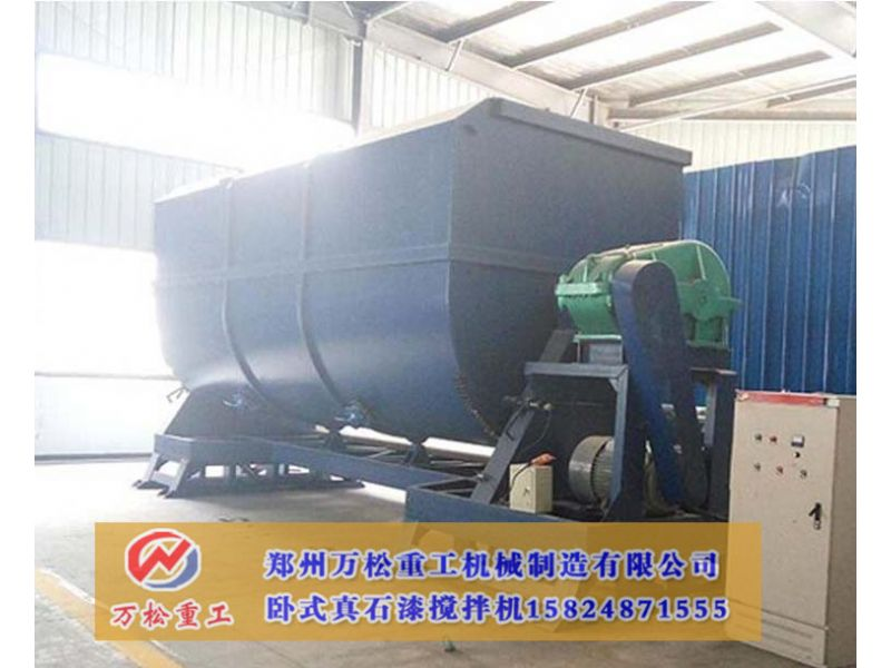 咨询日照30吨/h立式真石漆搅拌机设备厂家